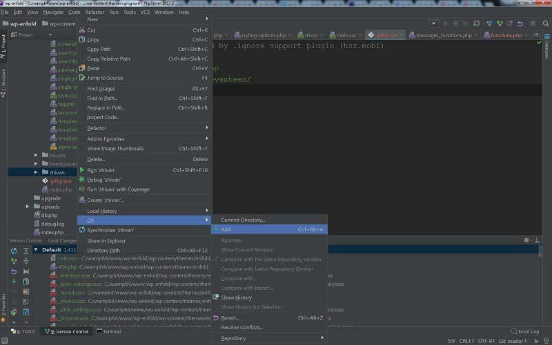 اضافه کردن به گیت یا Add کردن در گیت با PhpStorm در وردپرس