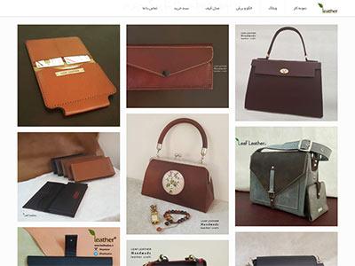 طراحی سایت فروشگاه اینترنتی چرم leafleather