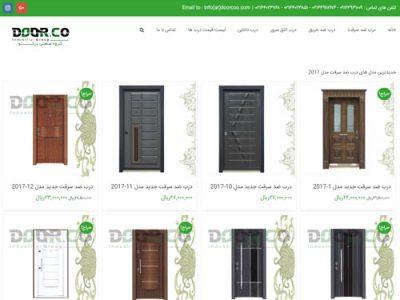 طراحی سایت فروشگاه اینترنتی درب ضد سرقت توسط وبمستر وردپرس