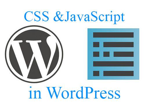 اضافه کردن فایل های css و javascript به قالب وردپرس